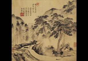 Peinture de Wang Wei