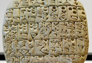 tablette-argile-ecriture-cuneiforme